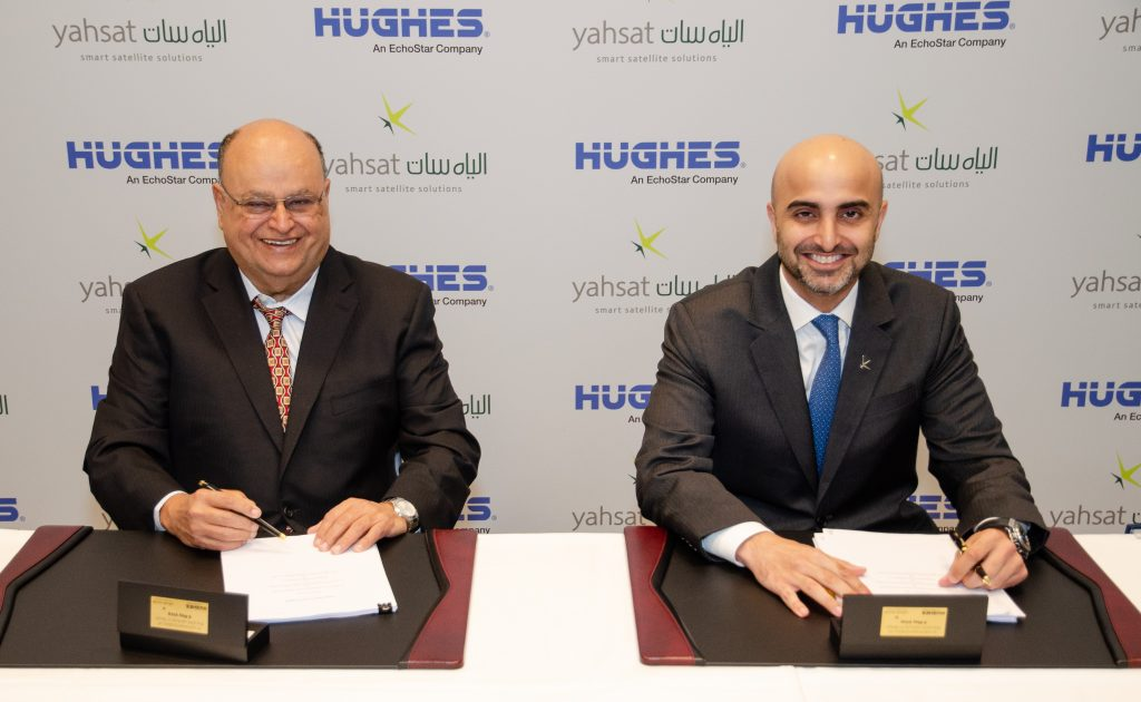 Hughes e Yahsat anunciam joint-venture para o Brasil