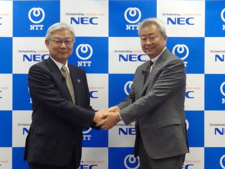 NTT forma aliança e compra 5% da NEC; 5G e OpenRAN estão na mira das japonesas