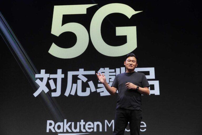 Rakuten lança primeira rede 5G totalmente virtualizada do mundo no Japão